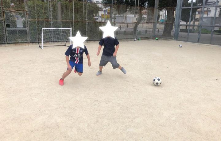 サッカー一対一
