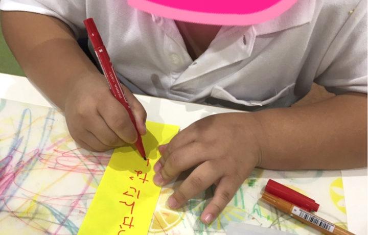 短冊に願い事を書く子ども